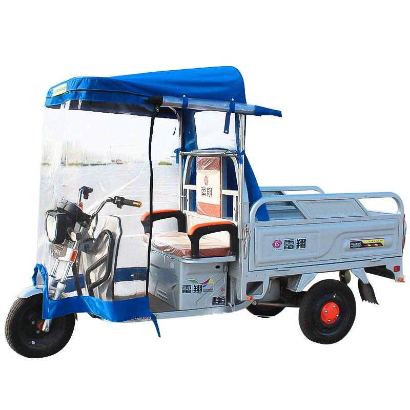 电动三轮车雨棚车篷前车头棚前雨棚蓬摩托车遮雨篷电瓶三轮车车棚