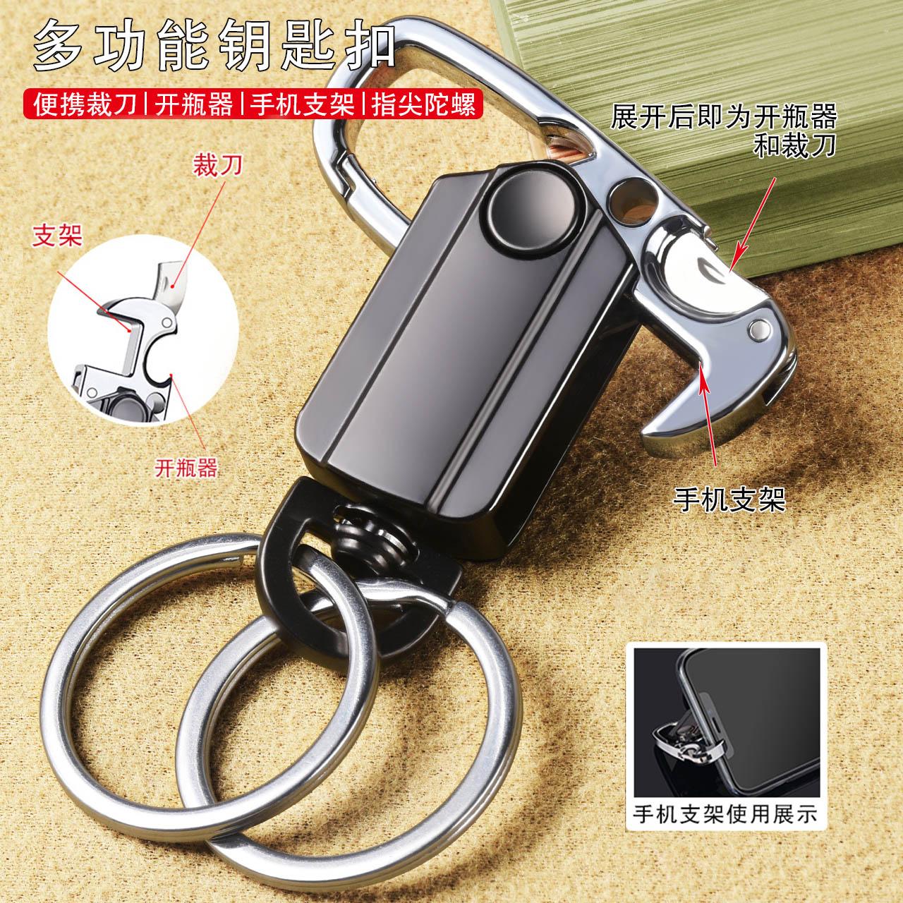 创意多功能金属汽车钥匙扣男士腰挂拆快递小刀锁匙扣刻字定制logo No.2