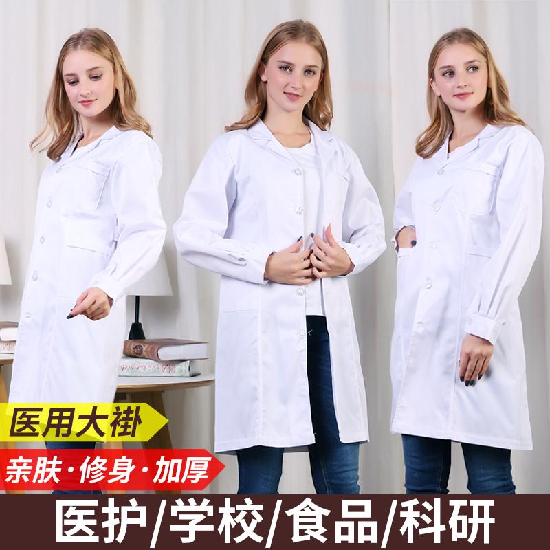 白大褂长袖男女医生服短袖药店大学生化学实验室医师用服修身护士