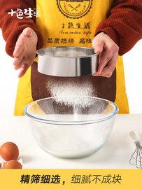 手持面粉筛 304不锈钢加厚超细网筛子糖粉筛网30目 厨房烘焙工具
