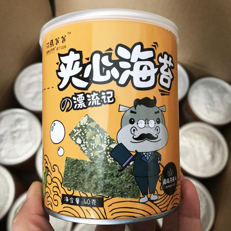 包邮 40g 河马爸爸芝麻夹心海苔脆即食罐装紫菜孕妇宝宝休闲零食