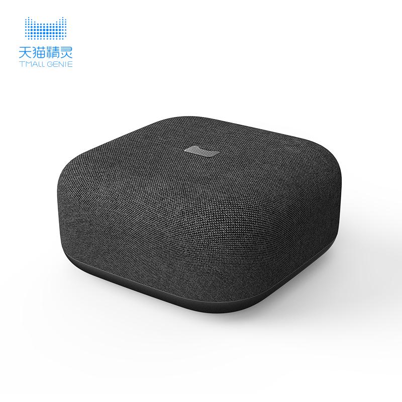 魔盒电视盒子智能音箱网络高清播放器 天猫精灵 元 50 领券省