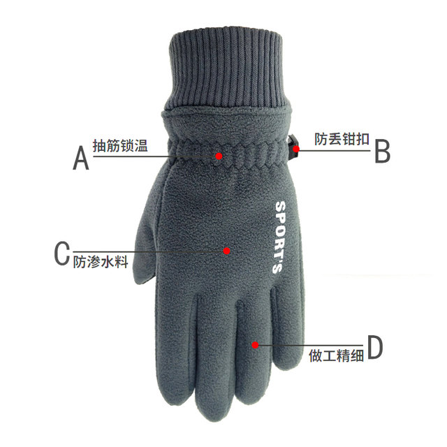 Warm gloves for men and women with cotton and velvet thickened cold-proof riding autumn and winter seasons touch screen sports outdoor cycling motorcycles