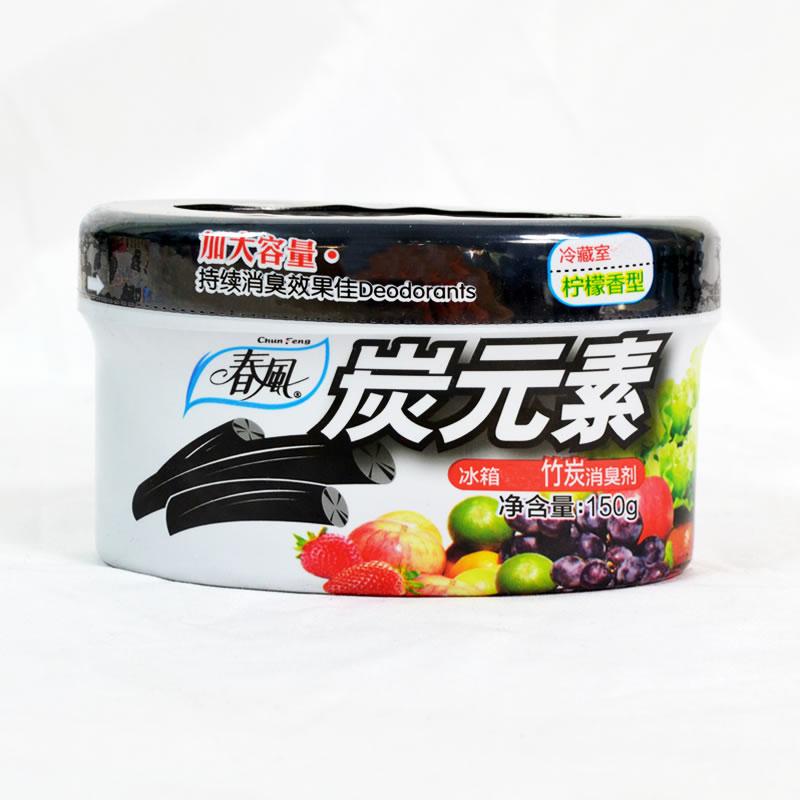 春风竹炭冰箱除味剂消臭去异味 冰箱除臭活性炭去味剂 家用吸味盒