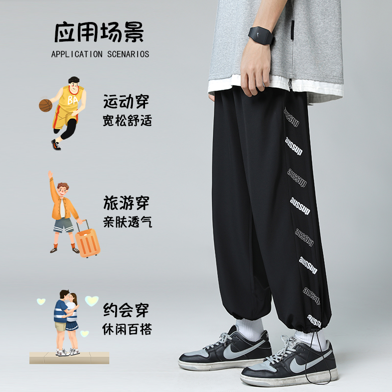 休闲宽松长裤冰丝九分运动潮流休闲裤韩版夏季休闲裤