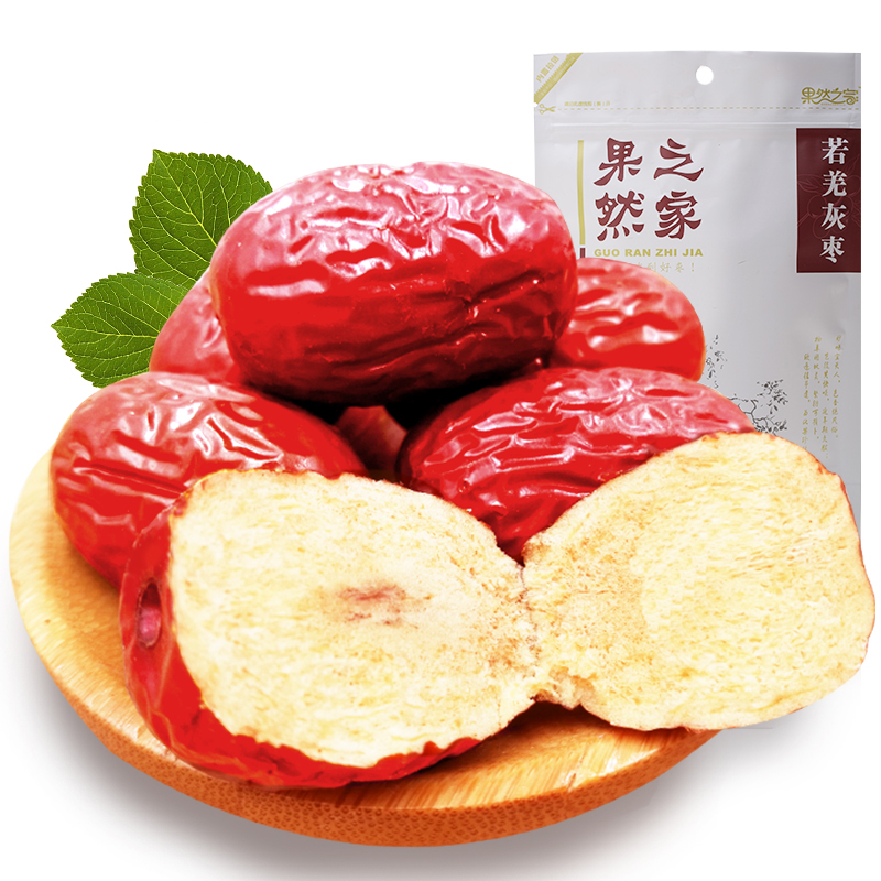 果然之家一等若羌灰枣218gx2袋 新疆特产干果红枣子泡水孕妇零食