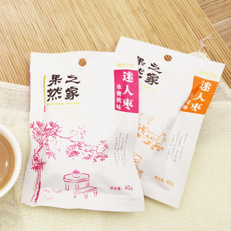 果然之家野酸味红枣蜜饯办公室下午茶点心金丝小枣甜枣约500g包邮