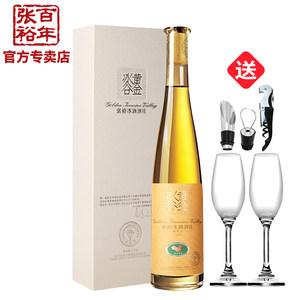 张裕冰酒黄金冰谷酒庄冰酒金钻级冰酒礼盒威代尔冰葡萄酒375ml