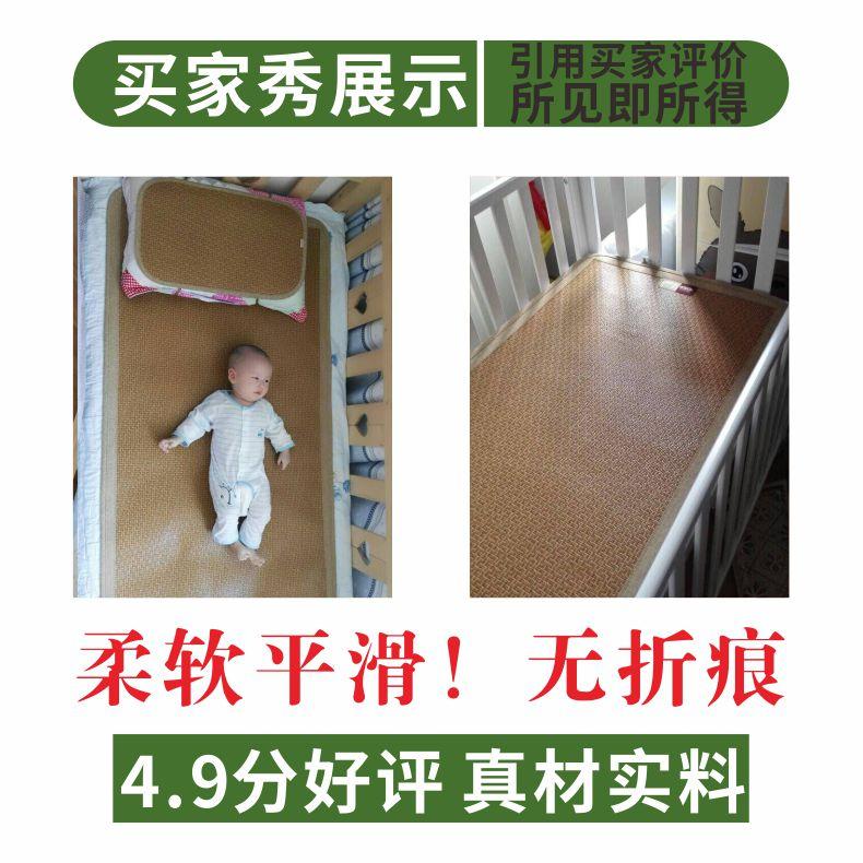 黄古林幼儿园凉席儿童凉席婴儿幼儿园床透气定制宝宝凉席夏季藤席