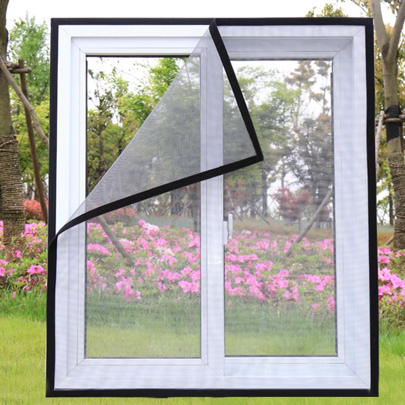 定做防蚊纱窗纱网可拆卸磁性沙窗门帘窗户自粘型魔术贴窗帘免打孔