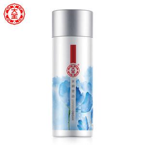 大宝水润灵动保湿精华乳液130g补水滋润控油修护国货护肤品正品
