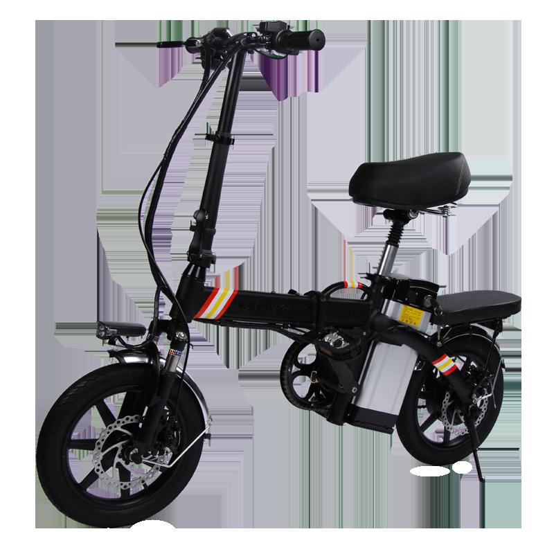 帕加迪新款国标3C折叠电动车自行车男女性成人迷你助力代步代驾车