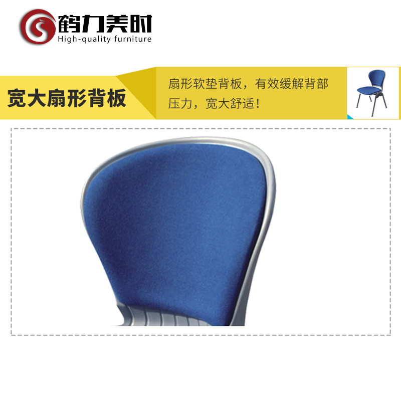 鹤力美时会议椅会客椅电脑椅培训椅员工椅接待椅子钢架塑料椅