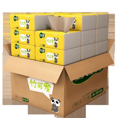 好吉利抽纸42包整箱批发本色餐巾纸实惠家庭装面巾纸家用卫生纸巾 - 图3