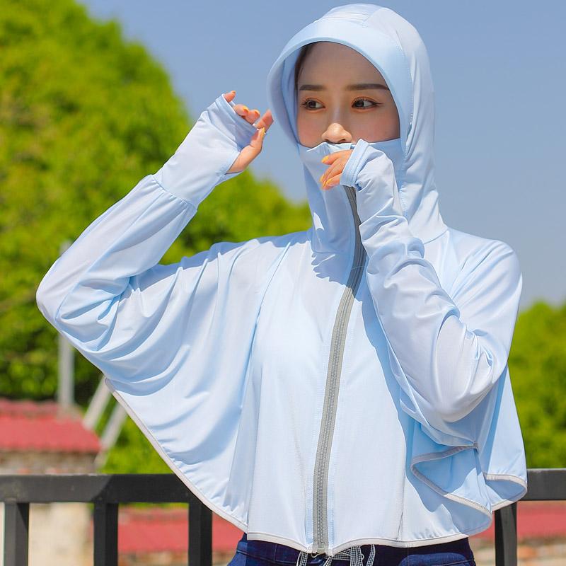 防晒衣女 新款夏防紫外线透气冰丝防晒衫短款长袖防晒服薄外套  2020