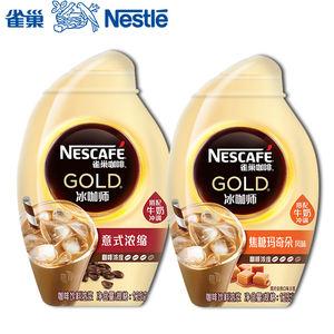 进口雀巢金牌冰咖师冷泡速溶冰咖啡液意式浓缩焦糖玛奇朵可冲12杯