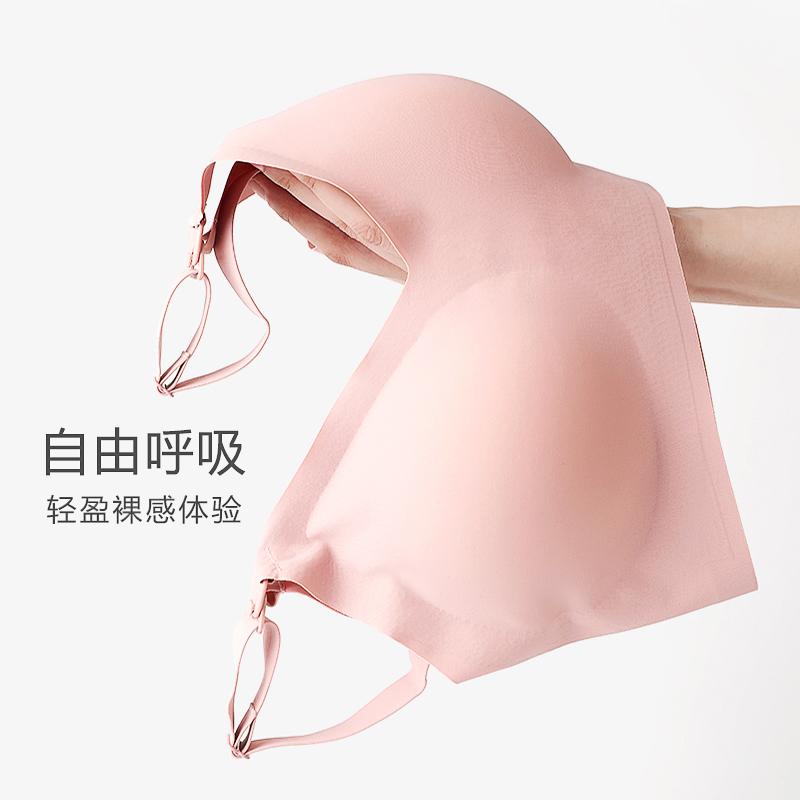 孕尚哺乳内衣夏季薄款聚拢防下垂怀孕期专用女前开扣舒适孕妇文胸