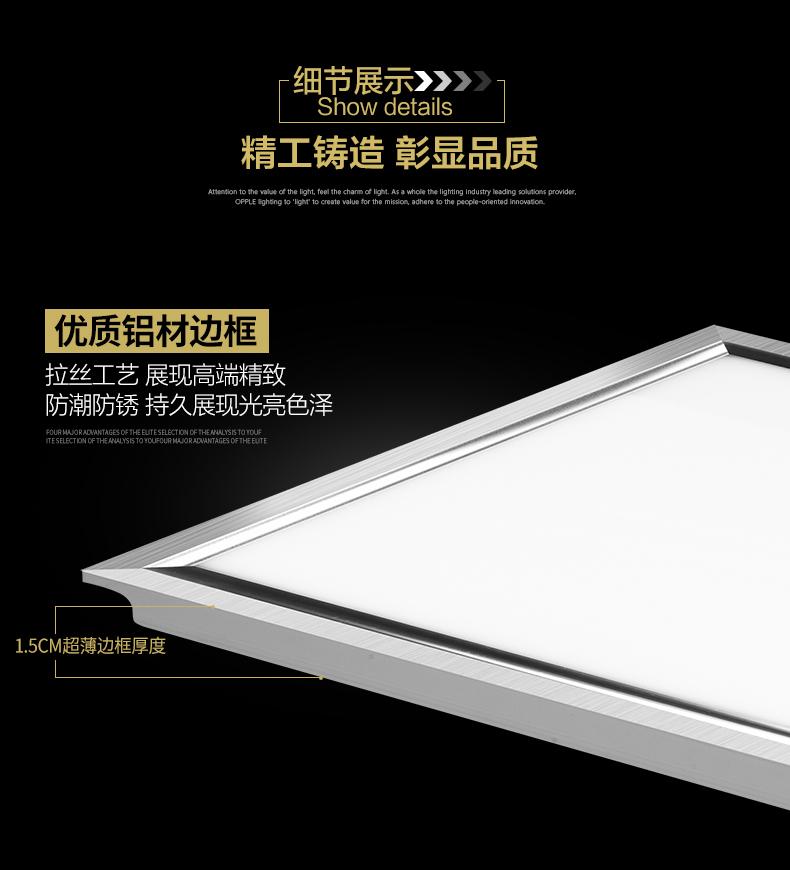 吸顶灯铝扣板 30x30x60 嵌入式超薄平板灯 led 雷士顶厨房灯集成吊顶