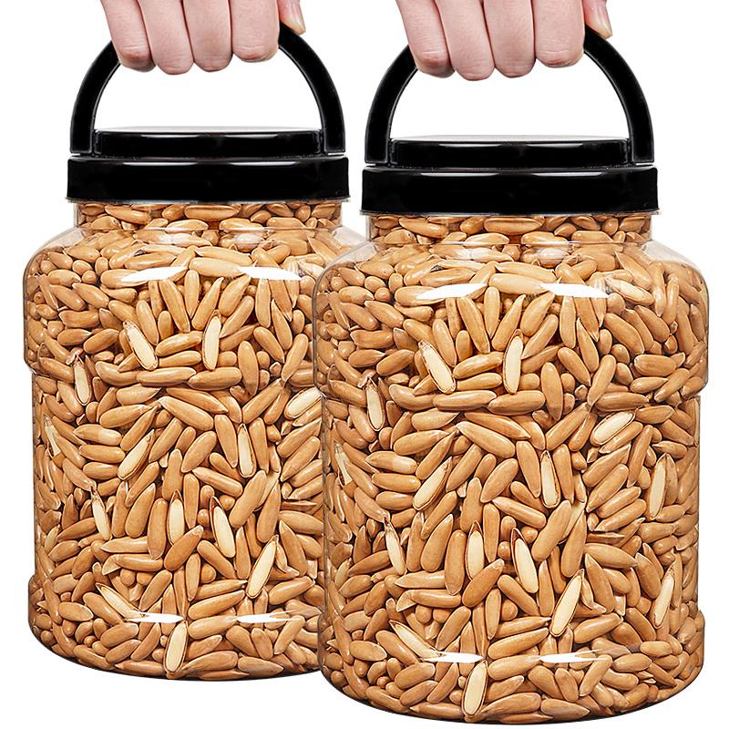 新货手剥特大颗粒巴西松子500g散装薄壳原味进口坚果炒货干果批发主图