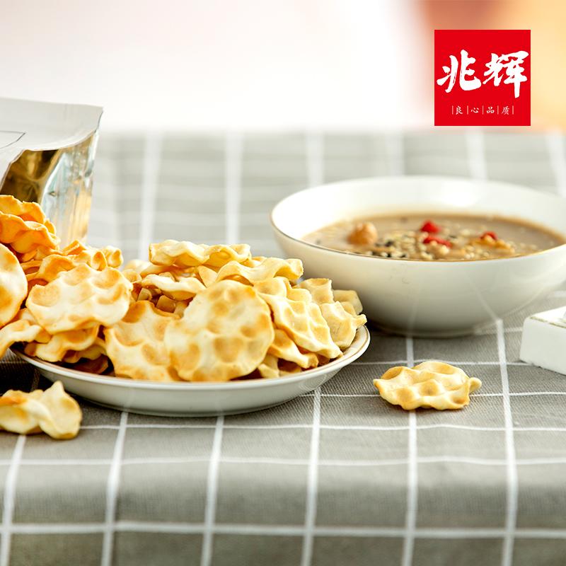 兆辉石头饼新款110g混装零食小吃休闲食品山西特产石子馍烤饼包邮