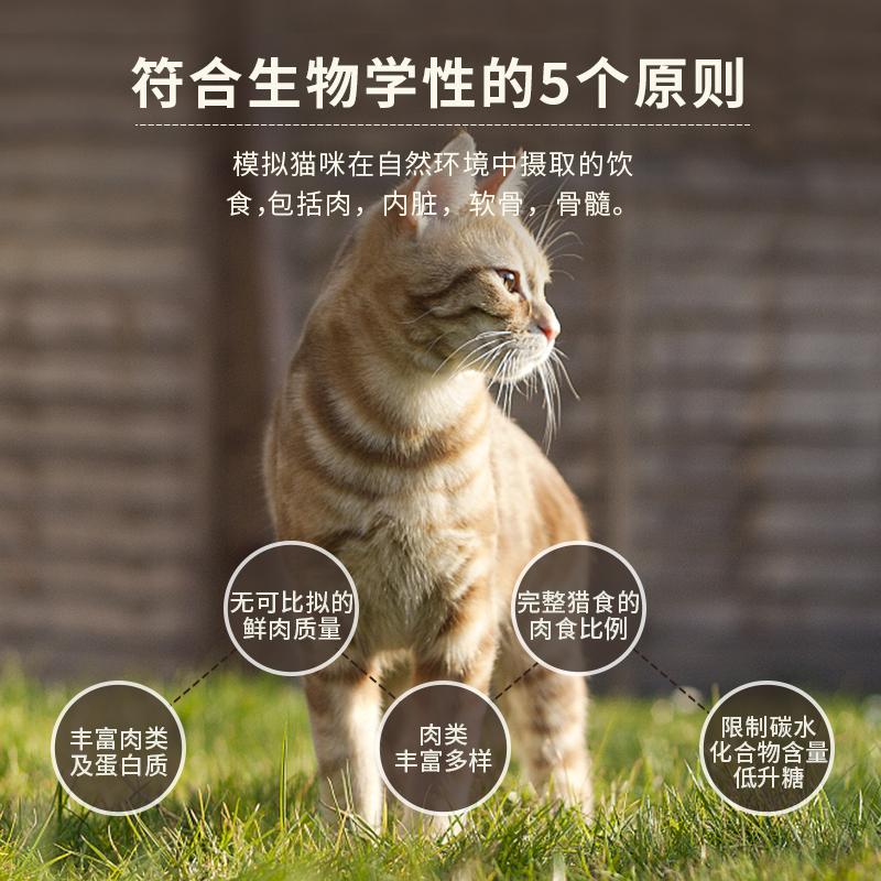 爱肯拿猫粮ACANA正品无谷深海鱼1.8kg幼猫成猫全阶段猫粮增肥发腮优惠券