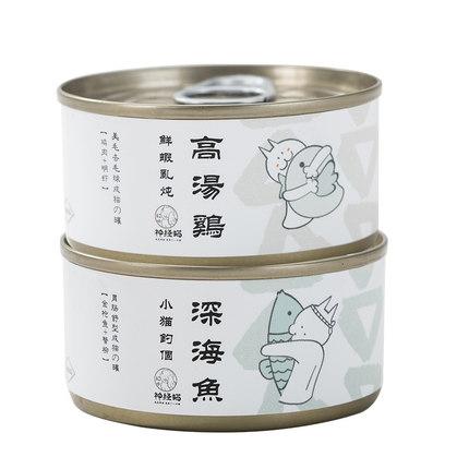 神经猫宠物猫咪白肉猫罐头85g*12罐