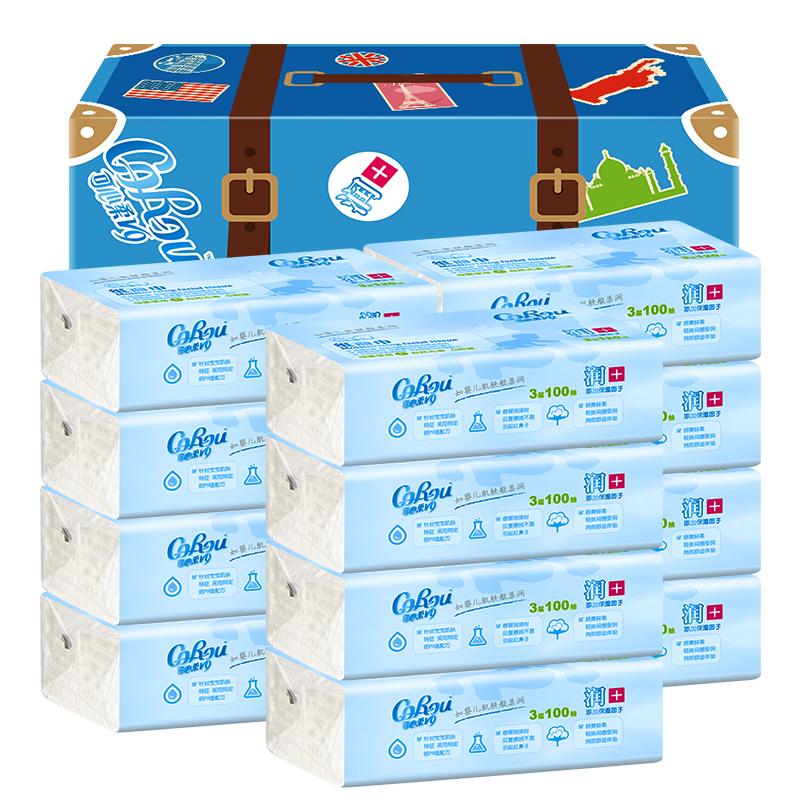 买1送1可心柔婴儿柔纸巾100抽24包