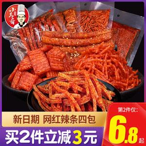 小马哥网红辣条大礼包麻辣片休闲小零食儿时辣味小吃好吃的排行榜