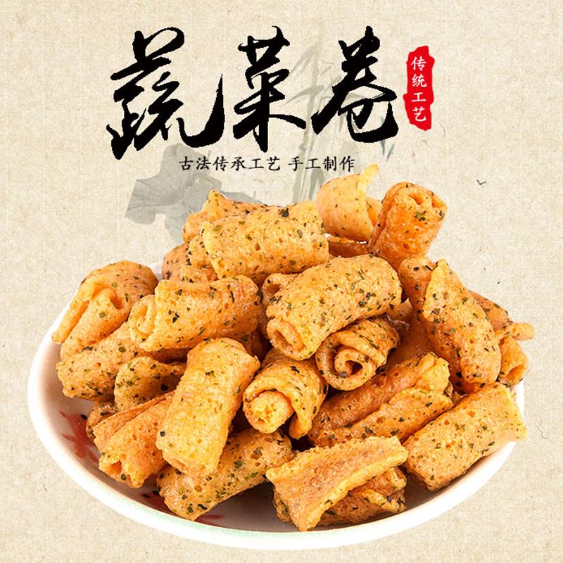 襄梦怀旧休闲膨化食品糙米卷歪网红薯片鱿鱼卷咪锅巴小脆丁零食