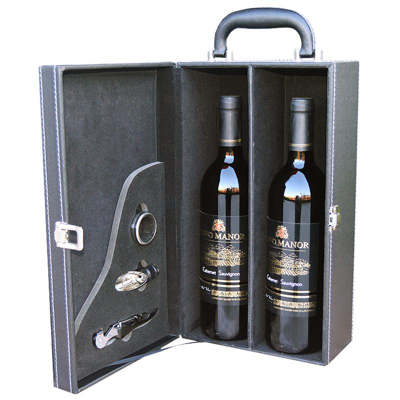 lffo莱菲堡红酒 赤霞珠干红葡萄酒 2支装送礼袋 送礼佳选