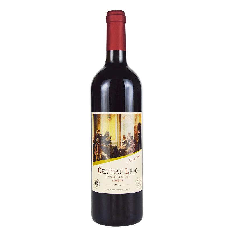 双支礼盒开瓶器 支装送礼袋 双支礼盒开瓶器 甜红型红葡萄酒 lffo 莱菲堡红酒