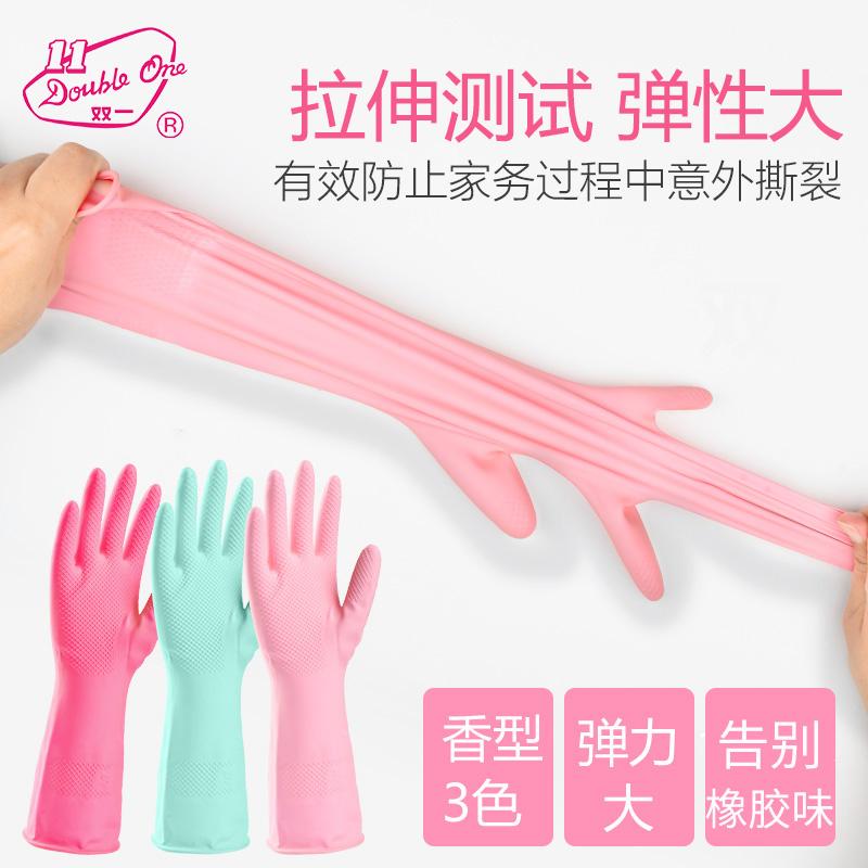 双一乳胶手套防滑耐磨耐用