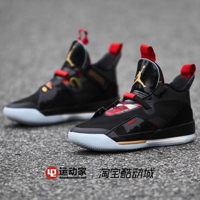 【42运动家】Air Jordan 33 AJ33篮球鞋 BV5072-001 600 AQ8830 - 图2