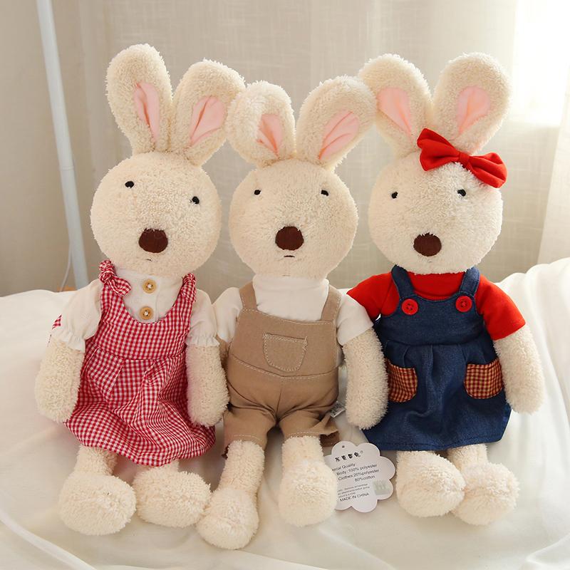 苏克雷兔公仔穿衣布娃娃毛绒玩具可爱小兔子陪睡玩偶女孩生日礼物