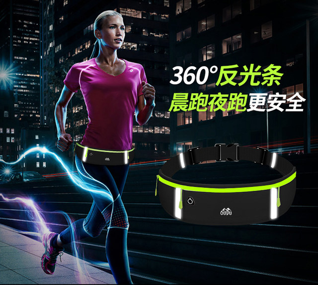 Sports waist bag running mobile phone bag for men and women multifunctional outdoor equipment waterproof invisible ultra-thin mini belt bag