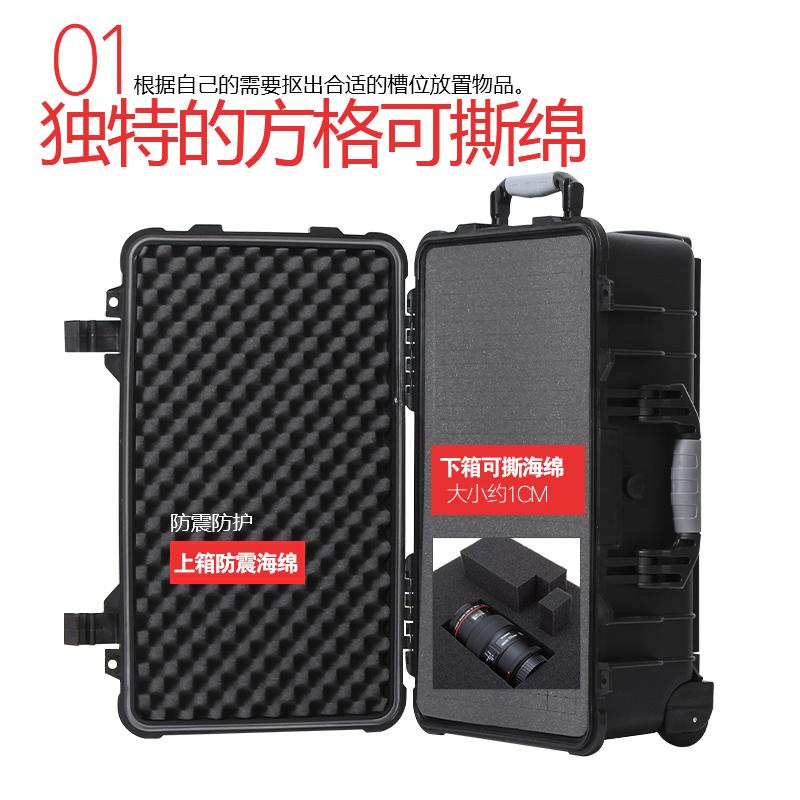 TANKSTORM防护箱安全箱五金工具箱手提式塑料设备仪器箱拉杆箱