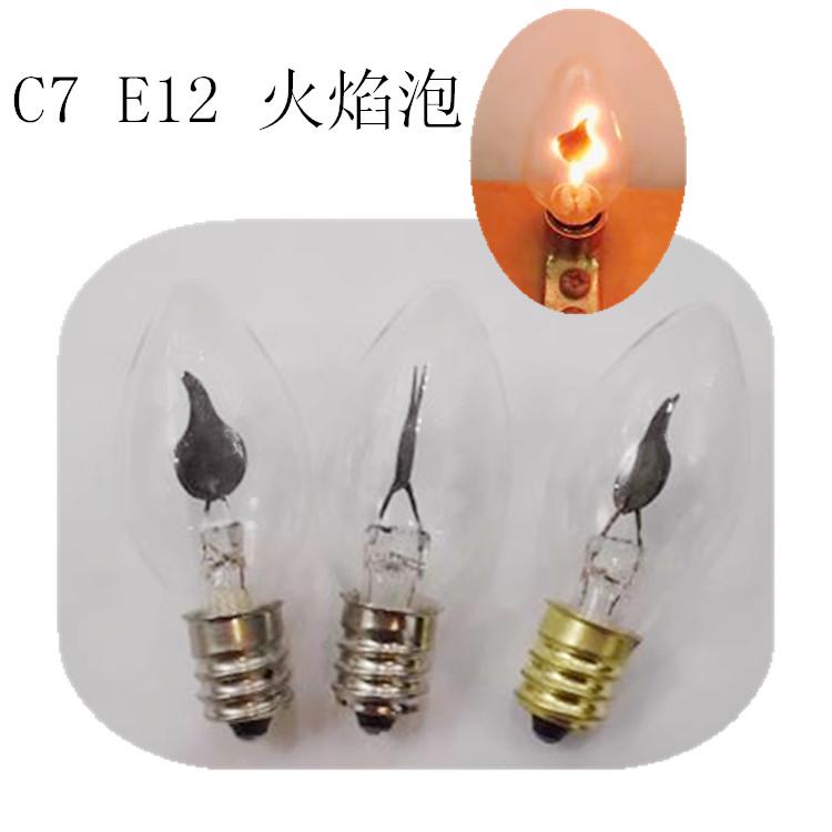 火焰跳泡 C35 E27 B22 220V 3W 神台酒店 装饰 蜡烛泡大螺纹 灯泡