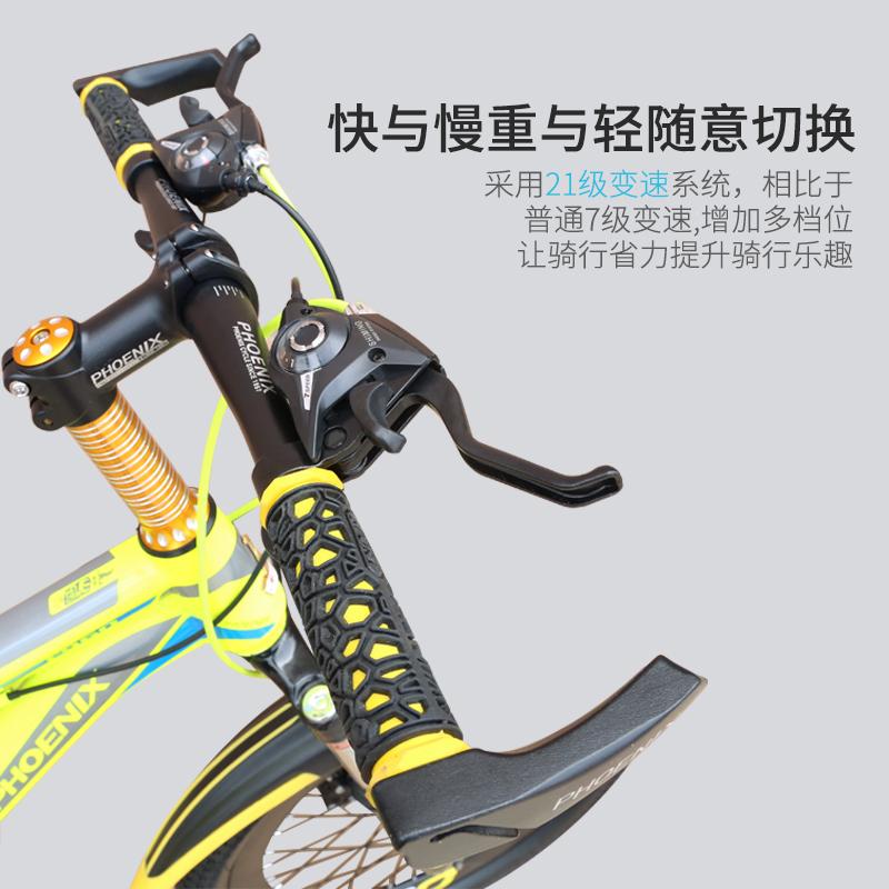 凤凰儿童自行车男女孩7-10-15岁山地车18-20寸中大童学生脚踏单车