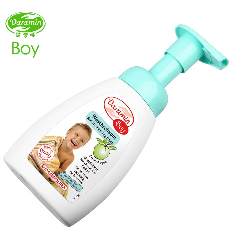 德国进口达罗咪儿童洗面奶正品专柜男孩学生青少年清爽泡沫洁面乳