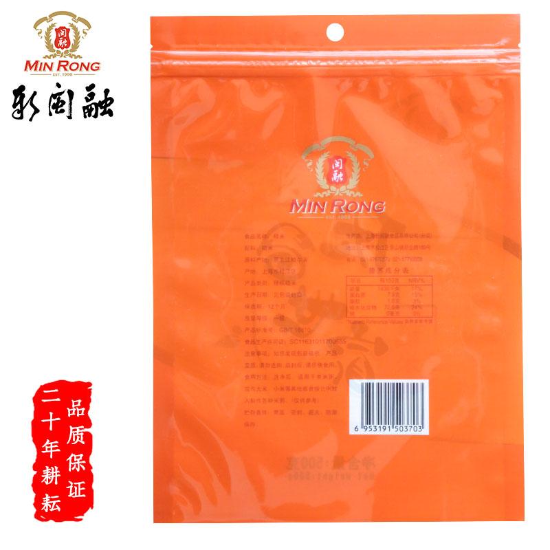 新闽融糙米500g*2东北大米糙米饭健身玄米活米杂粮米粗粮五谷杂粮