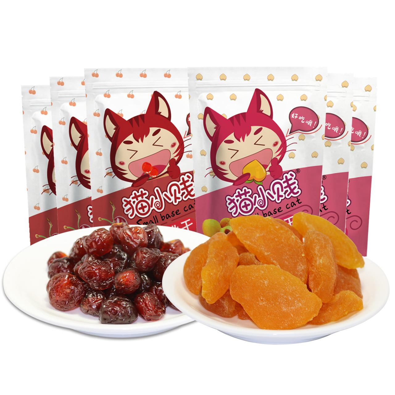 猫小贱黄桃干樱桃干50g*6袋 开袋即食休闲果干蜜饯果脯果肉零食