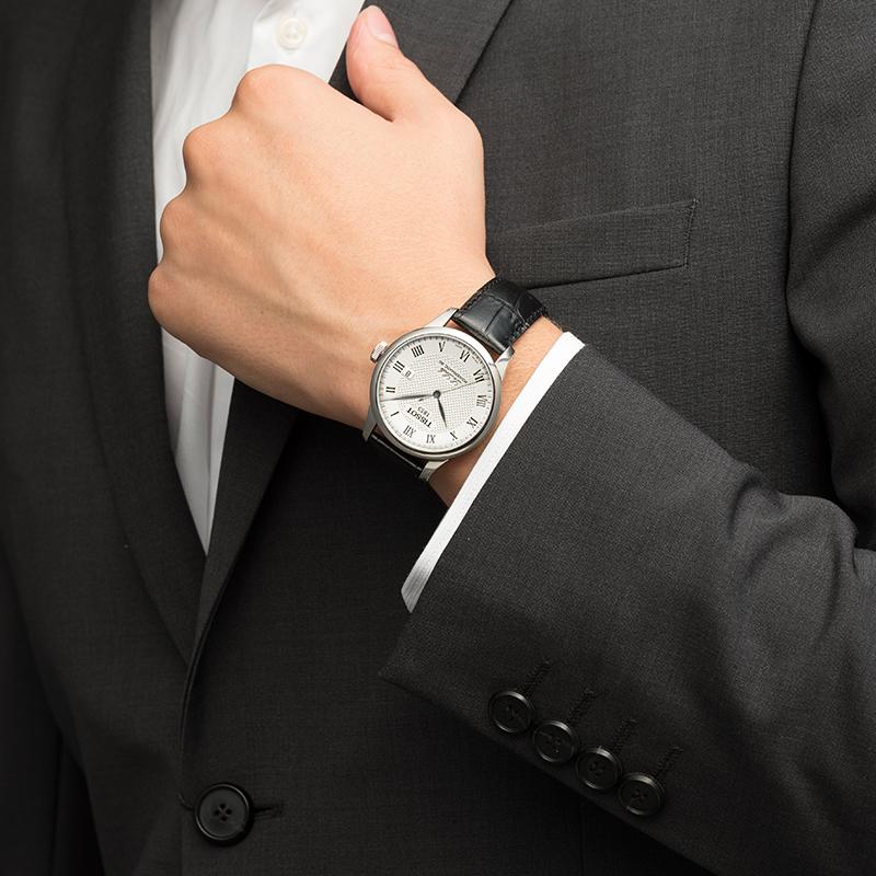 Tissot天梭官方正品力洛克机械皮带经典时尚手表男表
