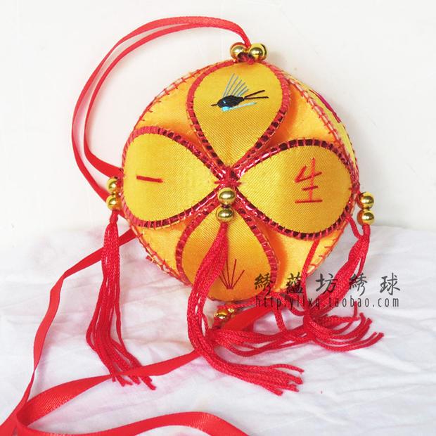 8cm广西绣球壮族特色纯手工民族工艺品七夕节爱情信物