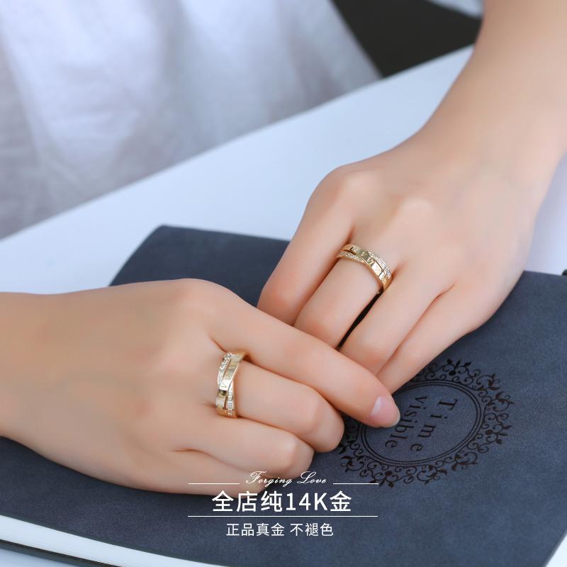 纯14K黄金戒指可刻字婚戒韩版扭花罗马数字对戒情侣戒指