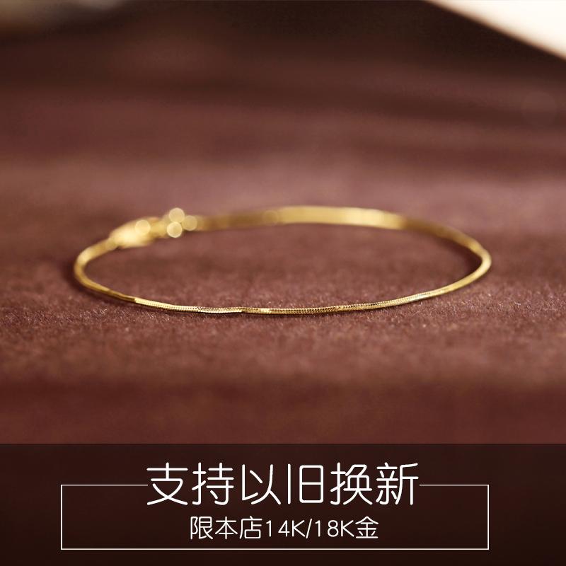 144006 韩国正品蛇骨手链个姓简约潮搭手饰女 金手链女 14k