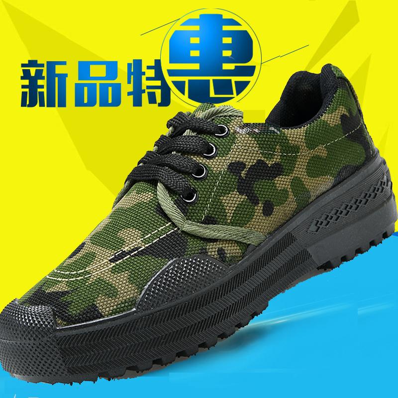 解放鞋男工地耐磨劳动迷彩鞋男劳保春季透气防滑鞋保安上班工作鞋