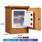 Tiger safe home nightstand Muke password hidden form of fingerprint security safe storage cabinet 55CM 60 office steel cabinets into the wall can be fixed within