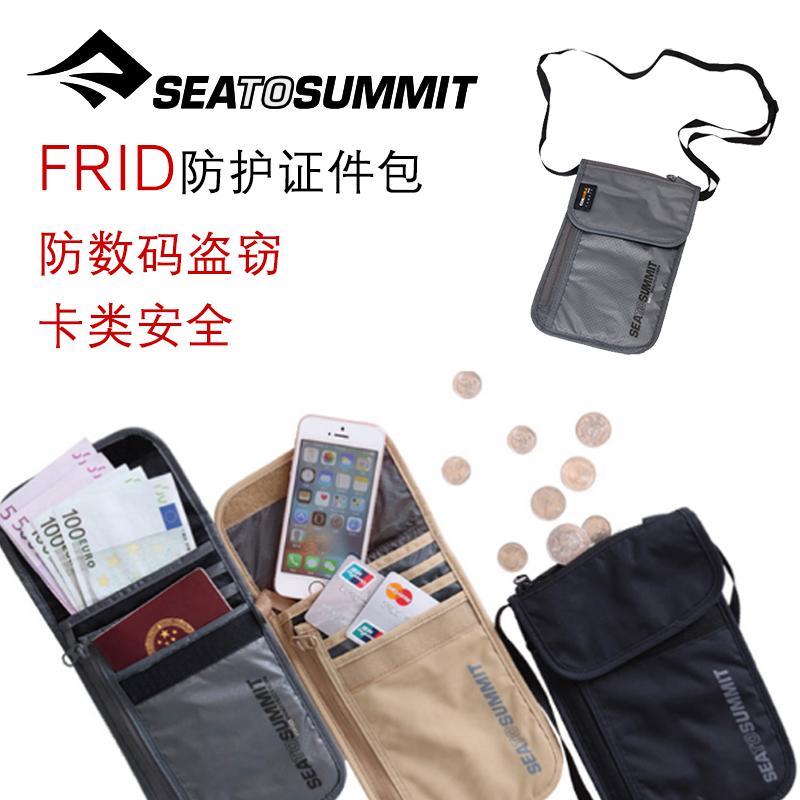 sea to summit頸掛頸錢包卡包證件袋旅行裝備防盜貼身掛脖護照包