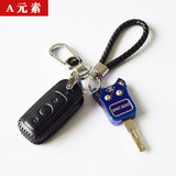 Calf suitable N1s / us / m + / u + electric vehicle sets of electronic remote key fob leather wrap Tuning Parts