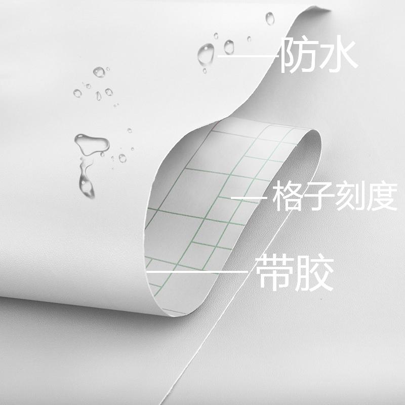 米纯白色现代简约 10 墙纸自粘卧室温馨壁纸宿舍大学生防水 pvc 加厚